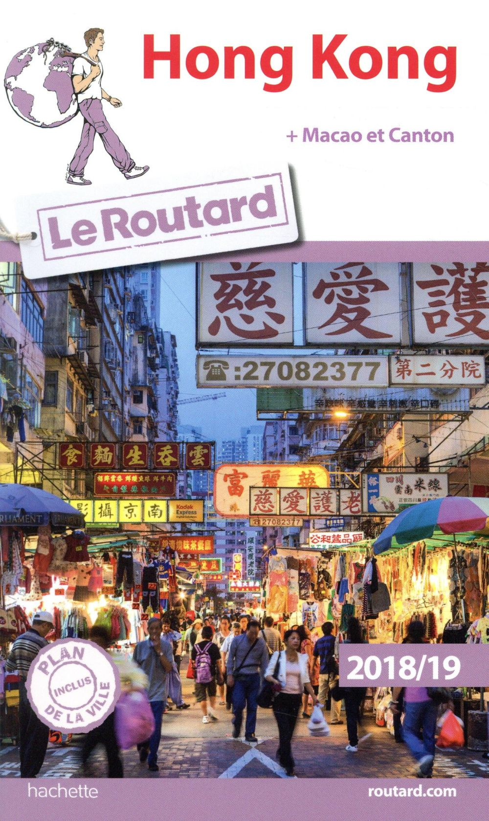 GUIDE DU ROUTARD HONG KONG 201819